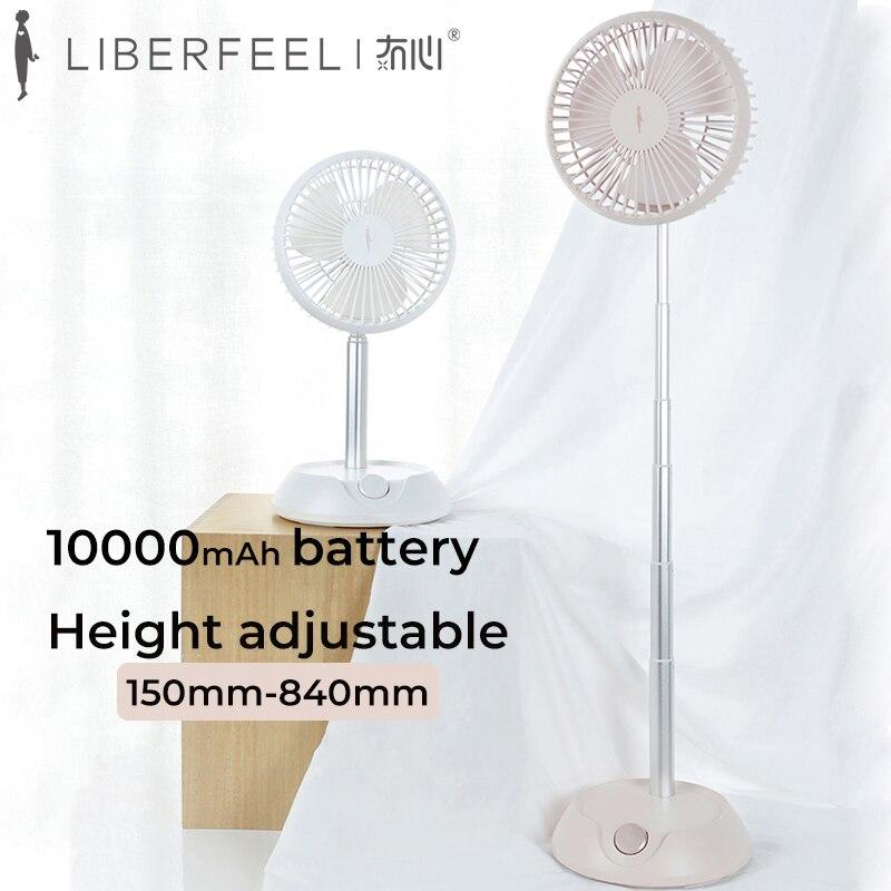 Ventilador eléctrico Maoxin, ventilador de escritorio con ajuste de altura, ventilador con cabezal vibrador de 180 grados, ventilador recargable alimentado por batería