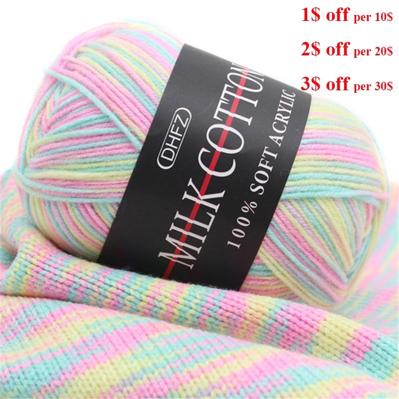 1pc Melange Yarn Ring Worsted Blended Knitting Yarn for Knitting Colorful Fine Dye 50g/pc