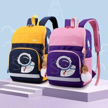 Детские школьные рюкзаки с рисунком ракеты для мальчиков и девочек, школьные сумки для начальной школы, нейлоновая книжная сумка для девоче...