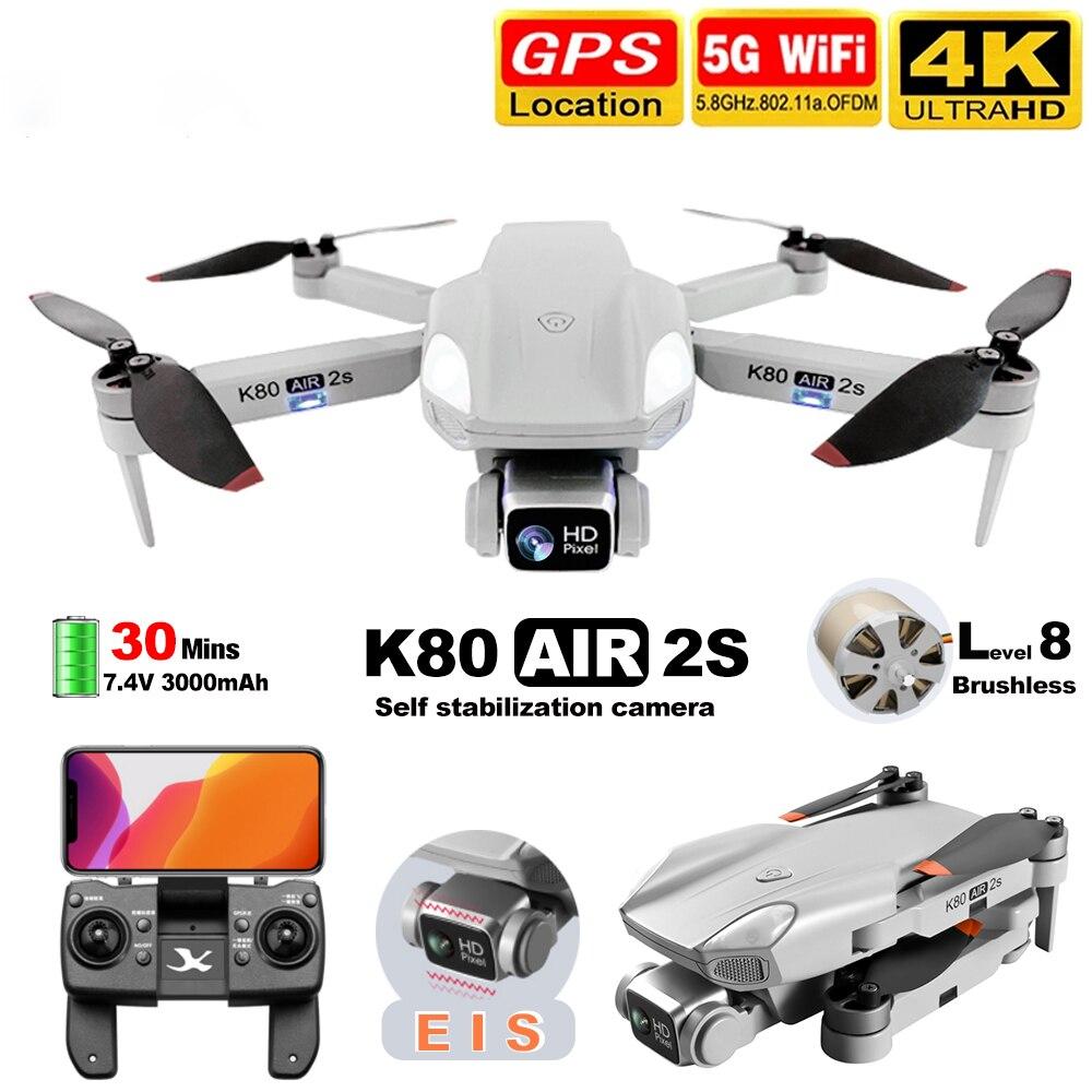 Dron Profesional K80Air2s 4k, 5G, Hd, Gps, cardán, controlado por Radio, helicóptero de carreras, fotografía