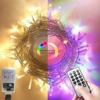 31v safe voltage led string lights memory function timer led string lights holiday christmas lights outdoor smart string lights