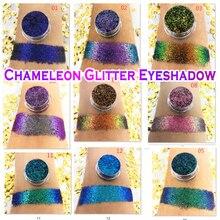 Chameleon Eyeshadow Glitter Chrome Eyeshadow Palette Powder Pigment Waterproof Shiny Metallic Loose Eye Shadow Cosmetics 5g
