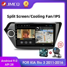 JMCQ Android 9.0 2GB + 32GB DSP autoradio Multimidia lecteur vidéo Navigation GPS pour KIA RIO 3 2011-2016 Rio berline 2din unité principale