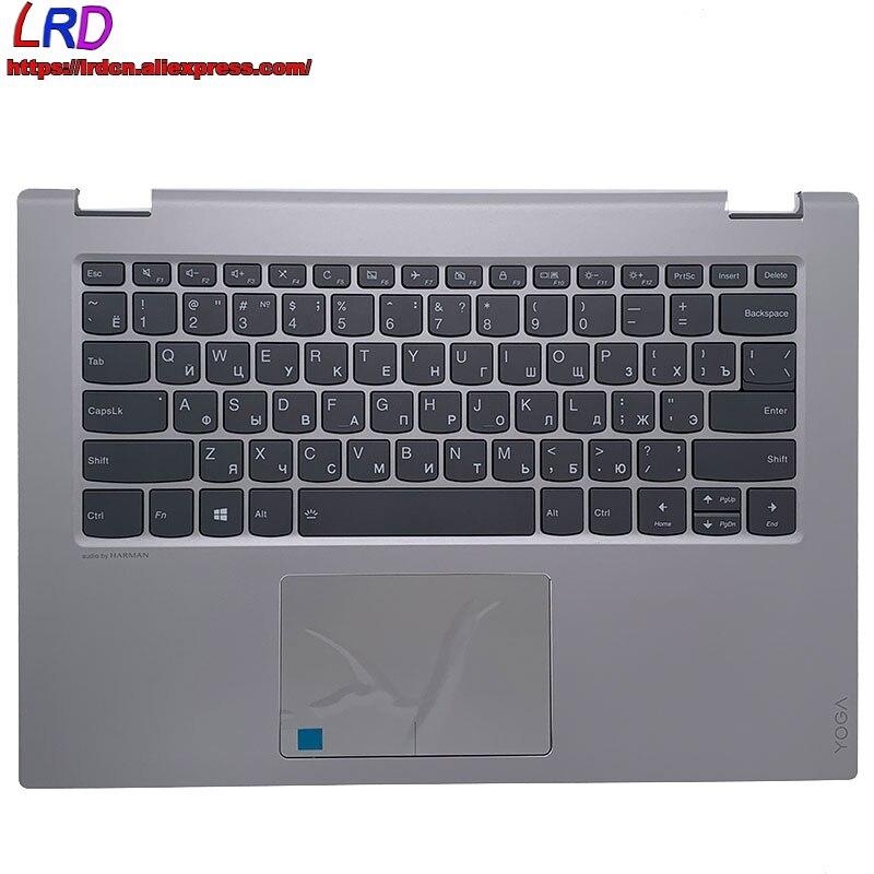 حافظة علوية من Shell C طراز Palmrest مع لوحة مفاتيح ذات خلفية روسية لهاتف Lenovo Ideapad Yoga 520-14IKB Flex 5-14Laptop 5CB0N67465