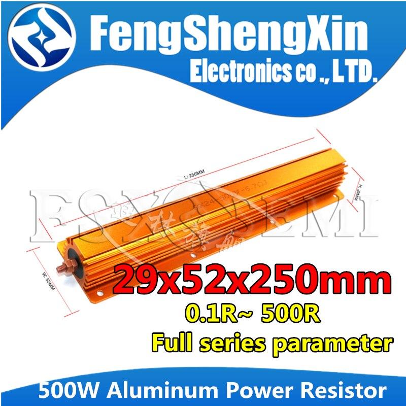 RX24 500W de aluminio de carcasa de Metal bobinado resistencia 0.1R ~ 500R 0,1, 0,5 1, 2, 3, 4, 5, 6 8 10 20 30 50 100, 200, 500 ohm