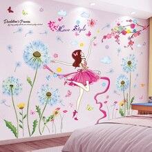 [shijuekongjian] Cartoon Girl Dancer Wall Stickers DIY Dandelion Flowers Wall Decals for Kids Bedroom Baby Room House Decoration