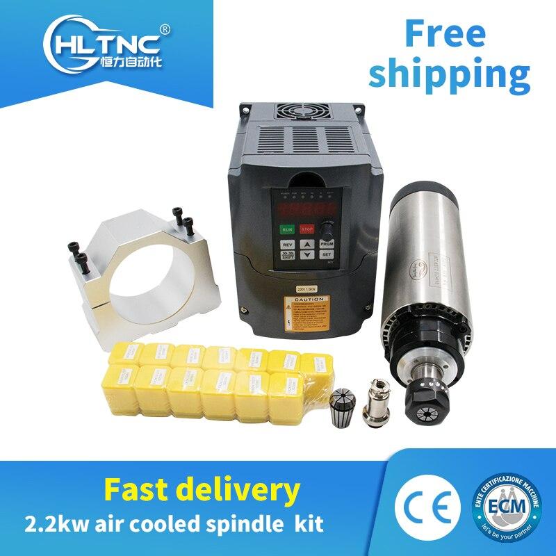 Envío rápido GRATUITO 1 juego 2,2 kw 110 v/220 v/380 V husillo refrigerado por aire + VFD + soporte de 80mm + 1 juego ER20 para CNC