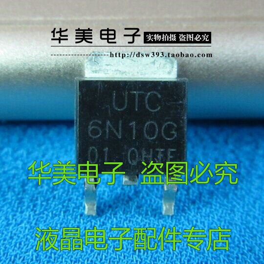 ¡Entrega Gratuita! 6 n10g UTC6N10G auténtico parche tubo punto para 252