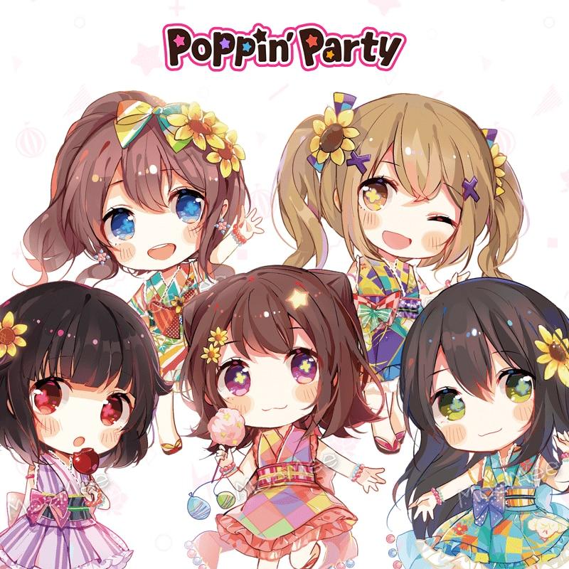 ¡1 unidad de sueño de estallido caliente! PoppinParty Ushigome Rimi Anime llavero de caricatura Cosplay Prop llavero colgante colección de decoración para niña