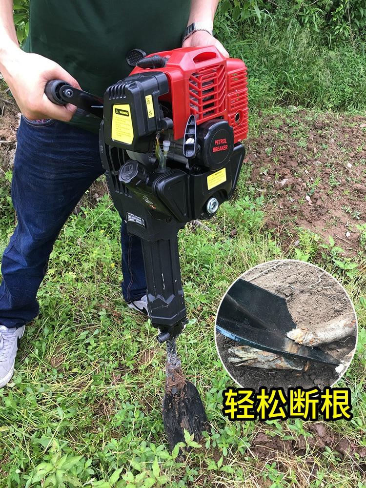 Soil ball planting tree digging tree pit machine,Earth Augers, transplanting moving tree seedling,Multi-function tree-planting