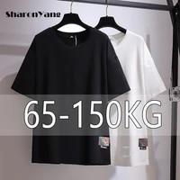new summer t shirt women loose big size white tee shirt femme cotton t shirts short sleeves plus size 65 150kg base shirt tops
