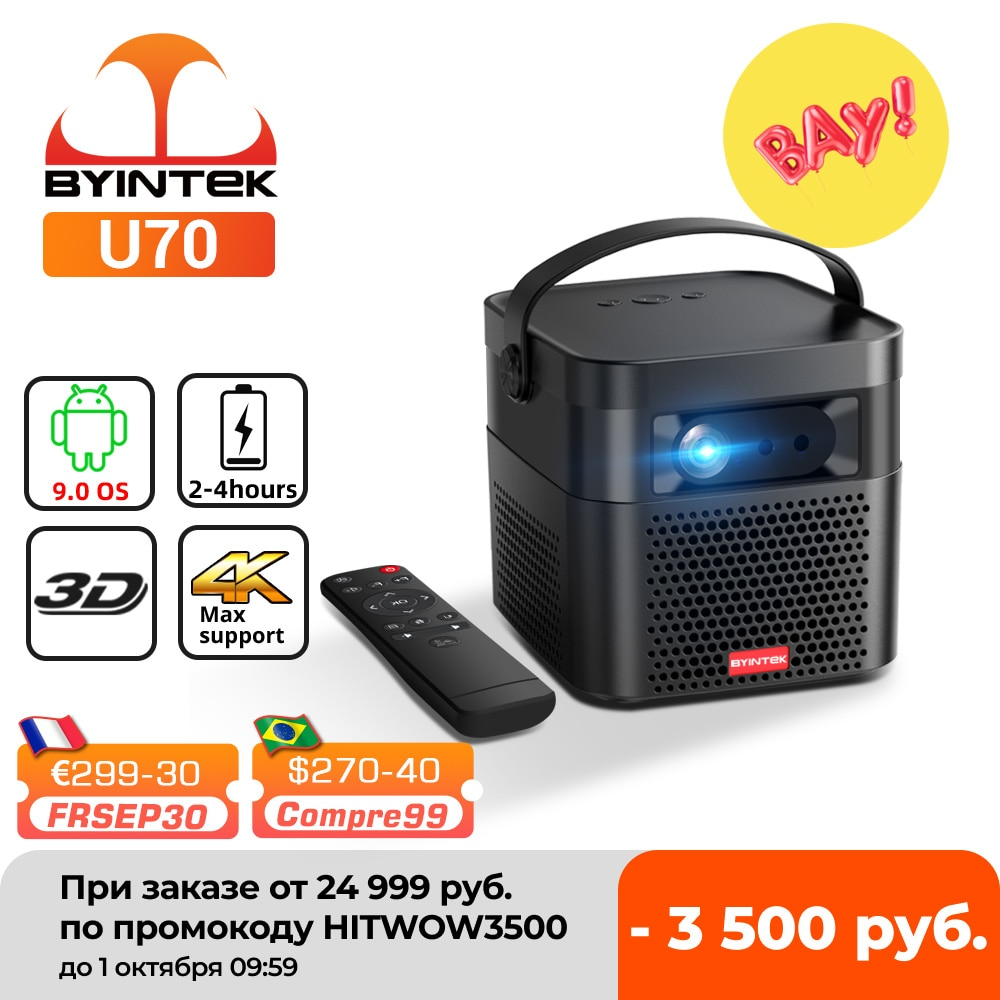 BYINTEK U70 Smart 3D TV 300inch Android WiFi Portable 1080P LED DLP Mini Projector Full HD For 4K Cinema Smartphone with Battery