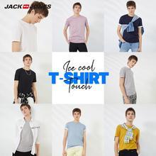 Мужская хлопковая футболка JackJones, однотонная Базовая футболка с принтом «Холодное прикосновение», футболка Jack Jones, футболка 220101546