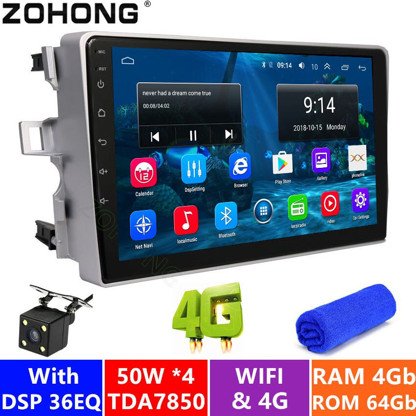 Reproductor multimedia para coche DSP 4G android 9,0 de 4 + 64Gb para Toyota Verso EZ EZ, radio autorradio, navegación gps para coche, grabadora estéreo WIFI