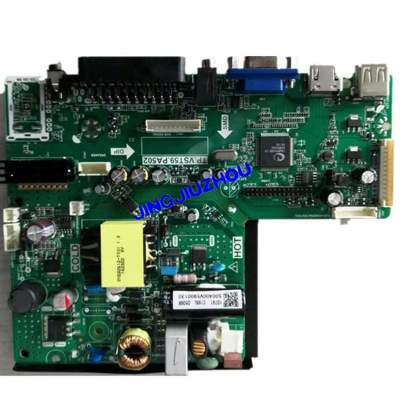FUSION cB (carte principale) TP.VST59.PA502 carte pilote de télévision LCD