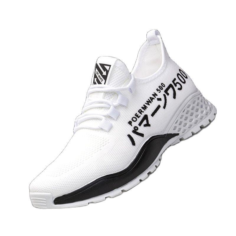 кроссовки кроссовки мужские  Мужская повседневная обувь  кеды мужские  кроссовки женские повседневные сникерсы