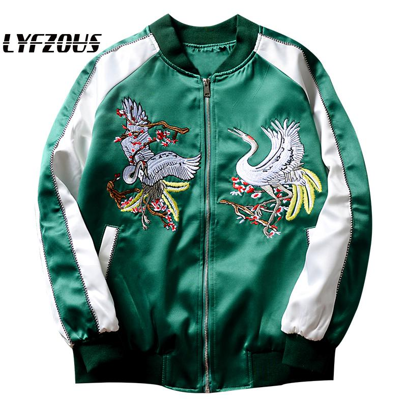 Chaqueta de béisbol Yokosuka estilo Harajuku para Bordado de dragón, chaqueta de piloto básica de manga larga para hombres y mujeres, abrigo de piloto