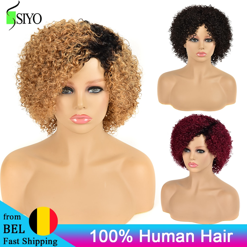 Siyo Malaysian Human Hair Wigs Short Curly Wet and Wavy Wig with Bangs Remy Full Wigs for Black Wome