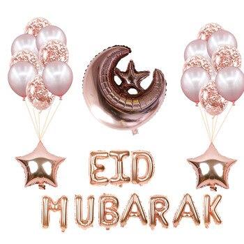 1set Letter Eid Mubarak Ramadan Foil Balloons Ramadan Kareem  Eid Decorations Banner Star Moon Helium Globos Party Supplies
