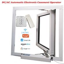 Casement actuator Window opener Electric Motor Automatic close/open Skylight/Greenhouse Window operator Wifi Tuya Alexa Google