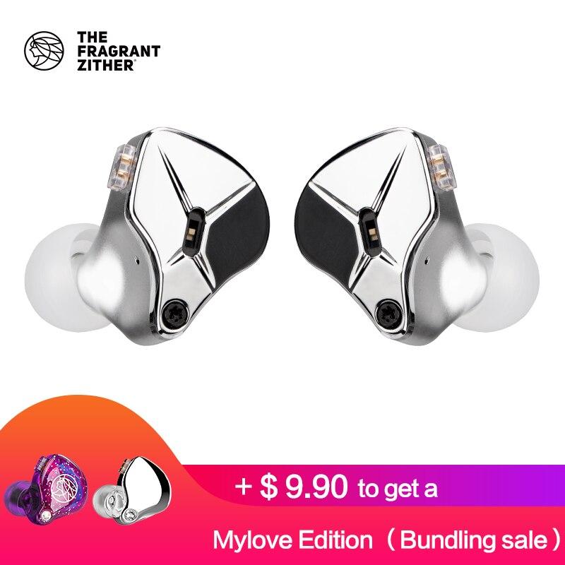 Auriculares de bobina móvil de alta fidelidad TFZ, auriculares con cable y ajuste de modo, graves profundos, Auriculares Aislantes de ruido para teléfono móvil