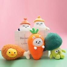 26CM simülasyon sebze yastık minder sebze peluş bebek brokoli turp havuç tavuk ayakları peluş oyuncak yaratıcı ev hediye