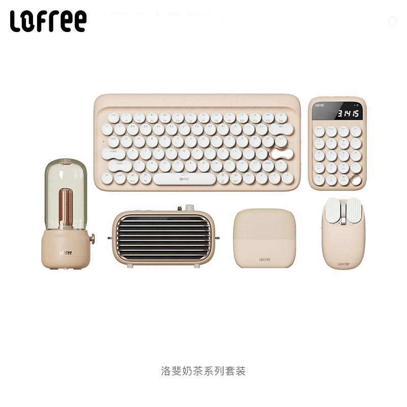 Xiaomi Lofree-لوحة مفاتيح ميكانيكية بسيطة للمكتب ، آلة حاسبة للماوس ، محطة إرساء ، مكبر صوت USB