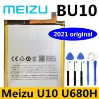 meizu new original 2760mah bu10 battery for meizu u10 u680h cell phone high quality batteries