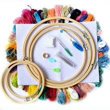 Kit de démarrage de broderie 50 fils de couleur 5 pièces broderie de bambou Hoopsand bricolage artisanat Point de croix Kit de Point daiguille de broderie