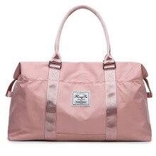 Vacation Travel Bag Women New Duffel Bag Waterproof Tote Luggage Bag Big Bag Casual Weekend Bag Hand
