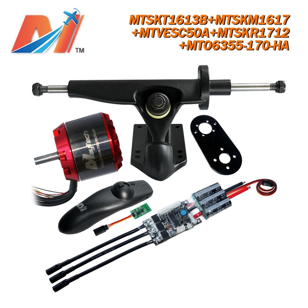 Maytech (5 uds) electro patineta motor 6355 sensored y sesorless eléctrico de 4 ruedas Kit de Patineta