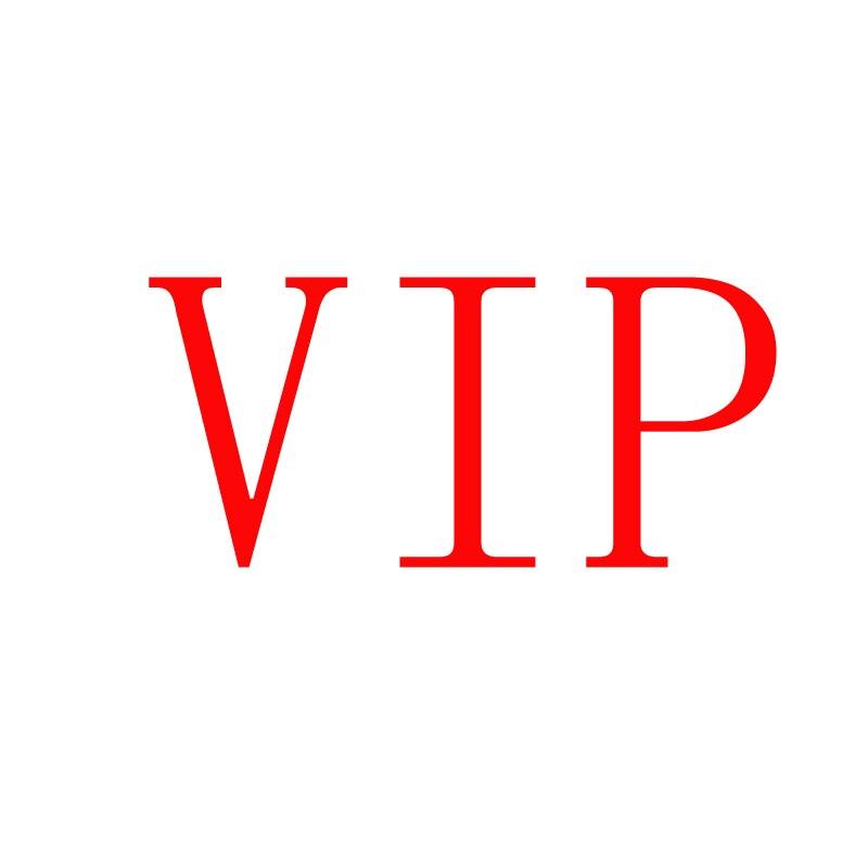 VIP 1-7