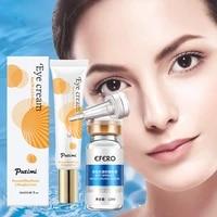 2pcs face cream eye cream anti aging anti wrinkle acid moisturizing essence whitening dark circles remove face skin care