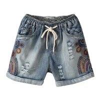 vintage high waist rolled denim shorts women casual embroidery pocket jeans shorts 2020 new style shorts feminino plus size