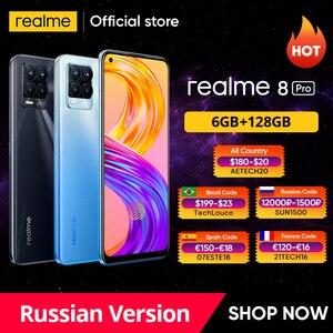 [Мировая премьера] глобальная версия Новый realme 8 Pro смартфон 108MP процессор Qualcomm OLED Экран (пожалуйста, добавьте в корзину и в список «Мои желания»)