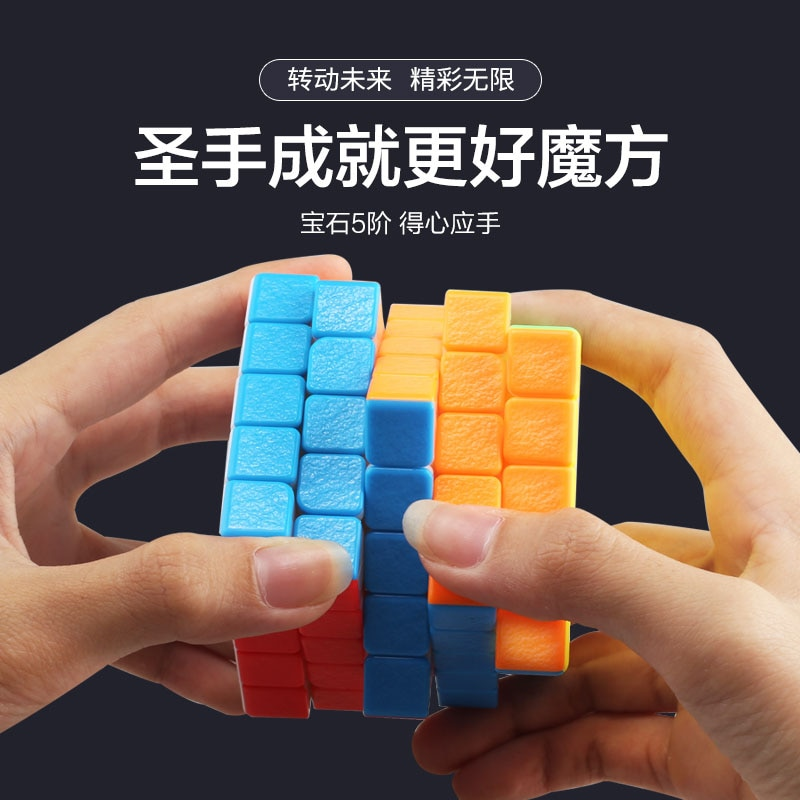 Original de alta calidad ShengShou gema 5x5x5 cubo mágico 5x5 rompecabezas de velocidad Ideas de regalo de Navidad juguetes para niños