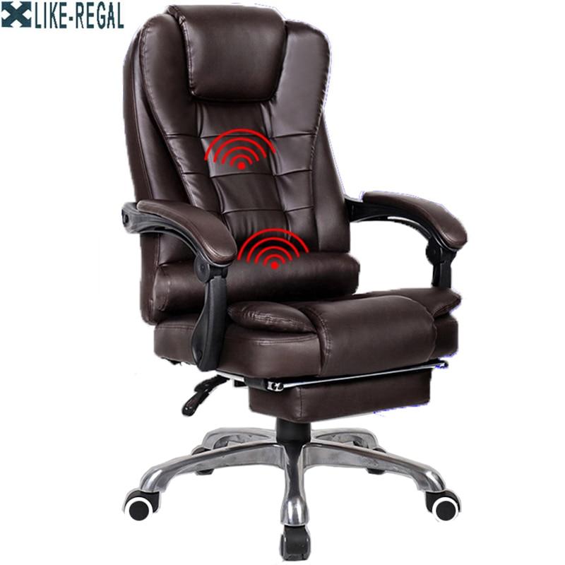 OFERTA ESPECIAL silla de oficina Silla de jefe de computadora silla ergonómica con reposapiés