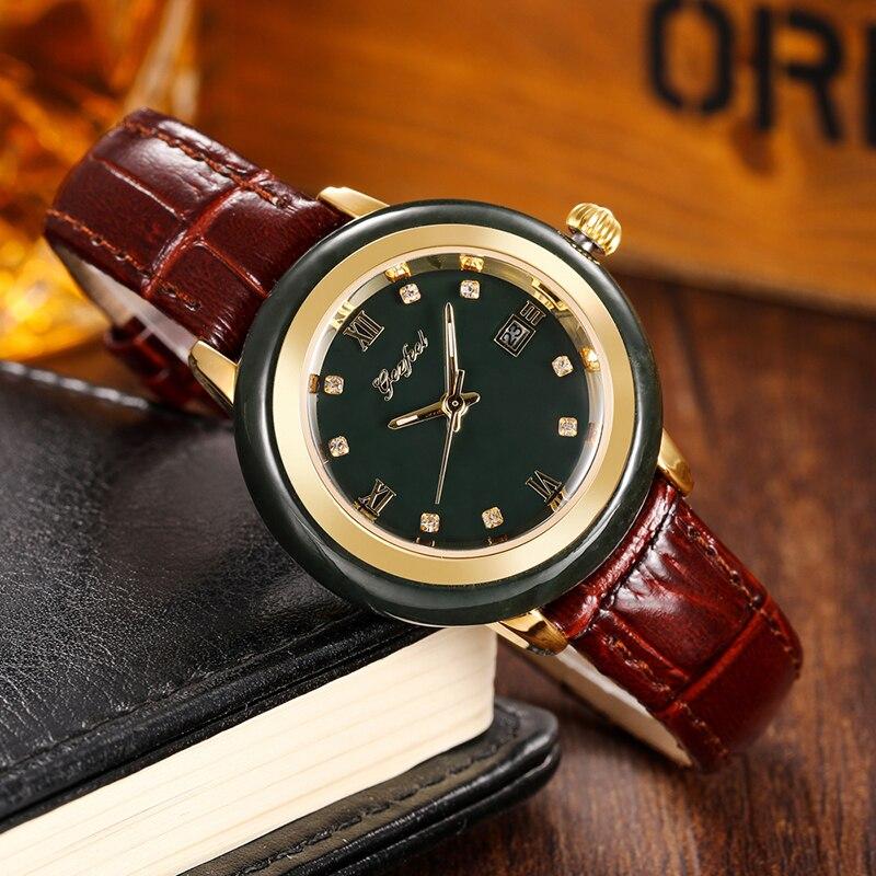 GEZFEEL Ms. Jade Bracelet Watch Women's Quartz Watches Waterproof Watch Factory Direct With Appraisal Certificate Woman Gift enlarge