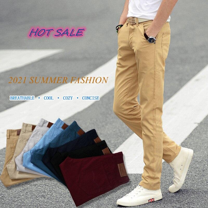 Мужские брюки весна-осень 2021, мужские хлопковые повседневные брюки, мужские молодежные облегающие прямые длинные модные популярные одното...
