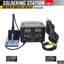 8582D 2IN1 poste à souder avec affichage numérique SMD BGA travail soudure pistolet thermique soudure fer soudage réparation outils 852D 750W