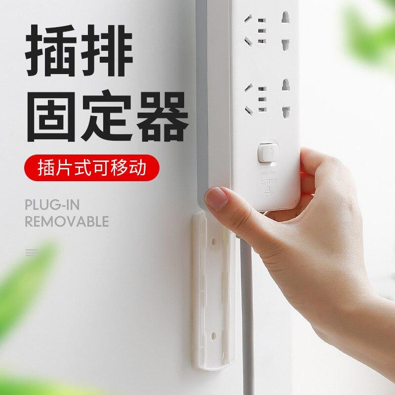 3054 Outlet tiras dispositivo fijo pegatinas de pared colgante fuerte Seemless hogar agujero perforado Patch Board Socket Hanging Wal