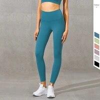 2021 spring new design strong push up yoga leggings fitness pants new fabric sportswear women deep squat gym leggings