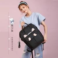new girl backpack middle school student korean cartoon harajuku large capacity load reducing schoolbag 14 inch computer