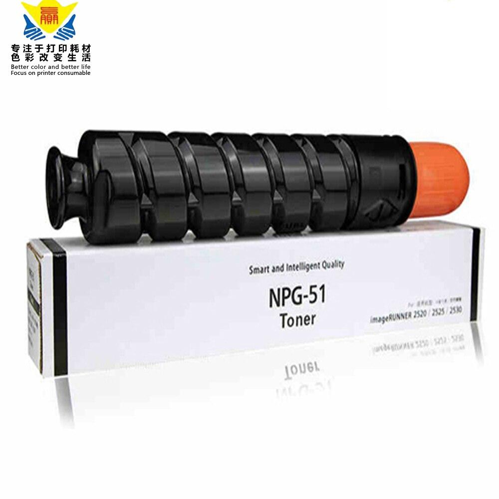 خرطوشة حبر أسود متوافقة مع JIANYINGCHEN, NPG51 GPR35 EXV33 لـ Canons IR2520i IR2525 IR2530i ، شحن مجاني ، عرض ترويجي