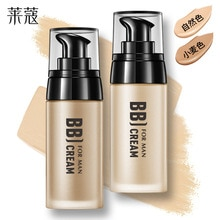 40g Men's Concealer BB Cream Wheat Color/natural Color Moisturizing Cosmetics and Skin Care Products