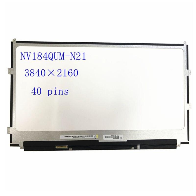 18.4 بوصة محمول شاشة عرض ليد إل سي دي IPS شاشة لوحة NV184QUM-N21 3840*2160 إدب 40 دبابيس