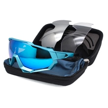Cycling Sunglasses SPEEDTRAP Men Outdoor Sports S3 Cycling Glasses Mountain Bike Goggles Extreme Spo