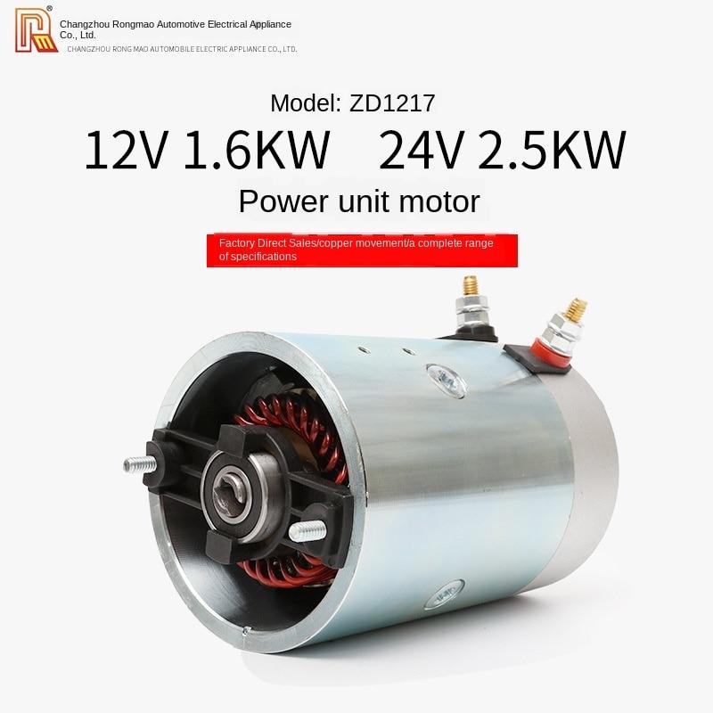 Factory Direct Sales 12V 1.6KW, 24v2.5kw DC Motor Power Unit Motor Copper Wire Movement The Brush DC Motor 12v and 24v Iso9001 . enlarge