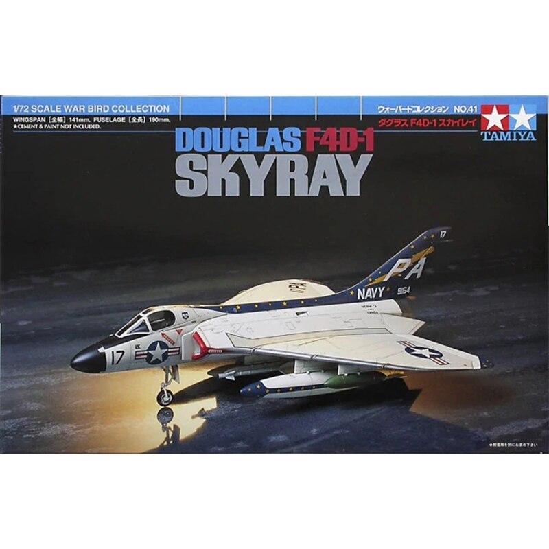 1/72 تاميا التجمع نموذج F4D-1 الأمريكية/F4U-1D مقاتلة/القراصنة قاذفة 60741/60752