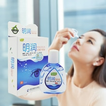 15ml Cool Eye Drops Medical Cleanning Eyes Detox Relieves Discomfort Removal Fatigue Relax Massage E